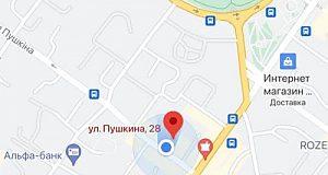 Паспортний сервіс Полтава зараз тут: Ул. Пушкіна , 28А.