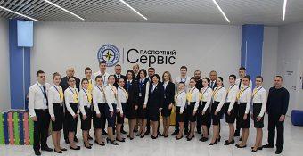 Уперший день своєї роботи полтавський «Паспортний сервіс» оформив паспорти для виїзду закордон 132-м полтавцям